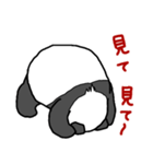 ぐだぐだパンダ(個別スタンプ:07)