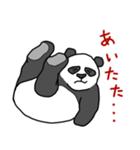 ぐだぐだパンダ(個別スタンプ:08)