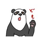 ぐだぐだパンダ(個別スタンプ:10)