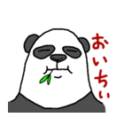 ぐだぐだパンダ(個別スタンプ:11)
