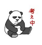 ぐだぐだパンダ(個別スタンプ:14)