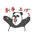 ぐだぐだパンダ(個別スタンプ:15)