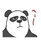 ぐだぐだパンダ(個別スタンプ:16)