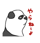 ぐだぐだパンダ(個別スタンプ:19)