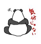 ぐだぐだパンダ(個別スタンプ:20)