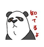 ぐだぐだパンダ(個別スタンプ:21)