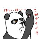 ぐだぐだパンダ(個別スタンプ:22)