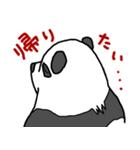 ぐだぐだパンダ(個別スタンプ:23)