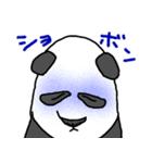 ぐだぐだパンダ(個別スタンプ:25)