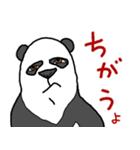 ぐだぐだパンダ(個別スタンプ:26)