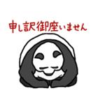 ぐだぐだパンダ(個別スタンプ:29)