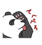 ぐだぐだパンダ(個別スタンプ:30)