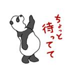 ぐだぐだパンダ(個別スタンプ:32)