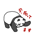 ぐだぐだパンダ(個別スタンプ:33)