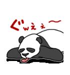 ぐだぐだパンダ(個別スタンプ:34)