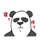 ぐだぐだパンダ(個別スタンプ:35)