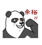 ぐだぐだパンダ(個別スタンプ:37)