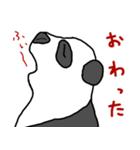 ぐだぐだパンダ(個別スタンプ:38)