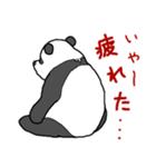 ぐだぐだパンダ(個別スタンプ:39)