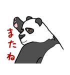 ぐだぐだパンダ(個別スタンプ:40)