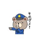 fws広報部長くまっち(個別スタンプ:05)