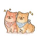 可愛い柴犬の日常スタンプ2(個別スタンプ:20)