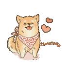 可愛い柴犬の日常スタンプ2(個別スタンプ:39)