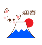 メッセージと顔!(2018あけおめ戌年 & 日常)(個別スタンプ:03)