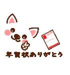 メッセージと顔!(2018あけおめ戌年 & 日常)(個別スタンプ:11)