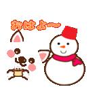 メッセージと顔!(2018あけおめ戌年 & 日常)(個別スタンプ:13)
