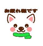 メッセージと顔!(2018あけおめ戌年 & 日常)(個別スタンプ:14)