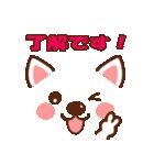 メッセージと顔!(2018あけおめ戌年 & 日常)(個別スタンプ:26)