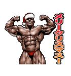 筋肉マッチョマッスル・クリスマス爆弾 5(個別スタンプ:02)