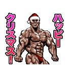 筋肉マッチョマッスル・クリスマス爆弾 5(個別スタンプ:03)