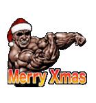 筋肉マッチョマッスル・クリスマス爆弾 5(個別スタンプ:04)