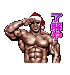 筋肉マッチョマッスル・クリスマス爆弾 5(個別スタンプ:05)