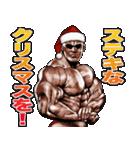 筋肉マッチョマッスル・クリスマス爆弾 5(個別スタンプ:06)