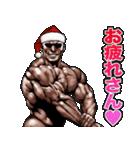 筋肉マッチョマッスル・クリスマス爆弾 5(個別スタンプ:08)
