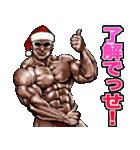 筋肉マッチョマッスル・クリスマス爆弾 5(個別スタンプ:09)