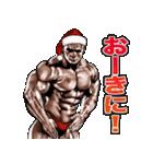 筋肉マッチョマッスル・クリスマス爆弾 5(個別スタンプ:11)