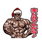 筋肉マッチョマッスル・クリスマス爆弾 5(個別スタンプ:12)
