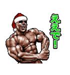 筋肉マッチョマッスル・クリスマス爆弾 5(個別スタンプ:14)