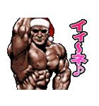 筋肉マッチョマッスル・クリスマス爆弾 5(個別スタンプ:16)