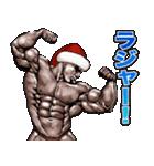 筋肉マッチョマッスル・クリスマス爆弾 5(個別スタンプ:17)