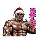 筋肉マッチョマッスル・クリスマス爆弾 5(個別スタンプ:18)