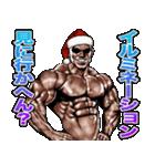 筋肉マッチョマッスル・クリスマス爆弾 5(個別スタンプ:19)