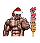 筋肉マッチョマッスル・クリスマス爆弾 5(個別スタンプ:20)