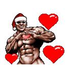 筋肉マッチョマッスル・クリスマス爆弾 5(個別スタンプ:21)