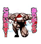 筋肉マッチョマッスル・クリスマス爆弾 5(個別スタンプ:22)