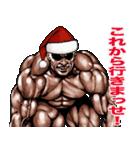 筋肉マッチョマッスル・クリスマス爆弾 5(個別スタンプ:23)